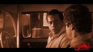 موزیک ویدیو فیلم غلامرضا تختی|یه مرد بود ،یه مرد!