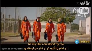 موزیک ویدیوی درک می دون از وان دایرکشن با زیر نویس فارسی و انگلیسی