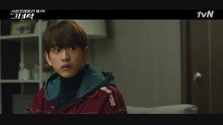 قسمت دهم سریال کره ای He Is Psychometric 2019 - با زیرنویس فارسی