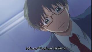 انیمه !Kono Oto Tomare  این صدا را متوقف کن! قسمت 1 زیرنویس فارسی