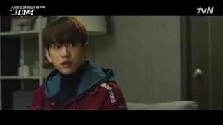 """قسمت دهم """"10"""" سریال کره ای پسر روان سنج He is Psychometric با زیرنویس فارسی و بازی جین یونگ got7"""
