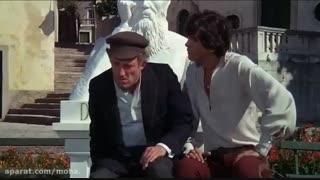دوازده صندلی - The Twelve Chairs 1970