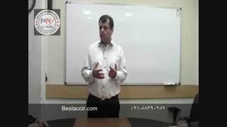 آموزش حسابداری رایگان - نکات اساسی در رابطه با استفاده از حساب جاری شرکا