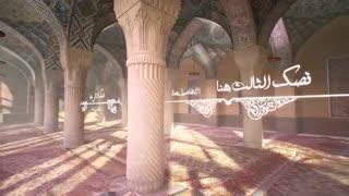 پروژه افترافکت مذهبی ماه رمضان و مسابقات قرآن
