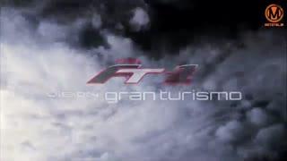 تیزر TOYOTA FT-1 Vision Gran Turismo - هیولای سرعت !
