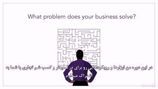 هوشمندی در کسب و کار