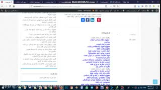 "پاورپوینت ""نظام سیاسی اسلام و رهبری دینی در عصر غیبت"