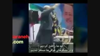 پاسخ به نادر قاضی پور