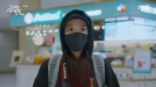 قسمت اول سریال کره ای Her Private Life 2019 - با زیرنویس فارسی
