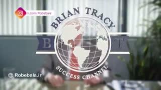 برایان تریسی | 3 ویژگی فروشنده های موفق