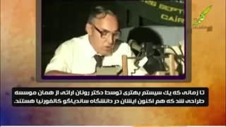 استاد سید عقیل هاشمی - حیرت پروفسور جنین شناسی (کیت مور) از مطالب قرآن کریم با علم روز