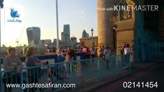 باز و بسته شدن پل معروف لندن