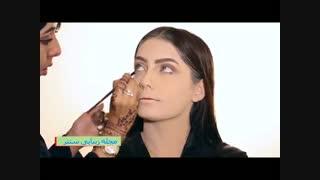 آموزش آرایش عروس - گریم و میکاپ عروس در زیبایی سنتر