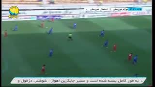 ویدئو؛ خلاصه دیدار استقلال خوزستان 1_3 فولاد خوزستان (هفتۀ بیستوپنجم لیگ برتر ایران)