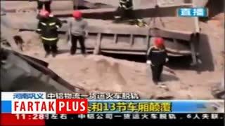 خروج مرگبار قطار از ریل در چین