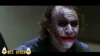 میکس جوخه انتحاری و جوکر  (suicide squad & joker  mix )