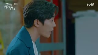 قسمت دوم  سریال کره ای زندگی خصوصی او+زیرنویس آنلاین Her Private Life با بازی پارک مین یانگ و کیم جه ووک