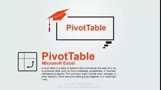 آموزش کاربردی ابزار Pivot Table در نرم افزار اکسل