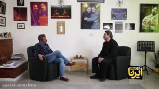 علیزاده از نوروز در زندگی و آثارش میگوید