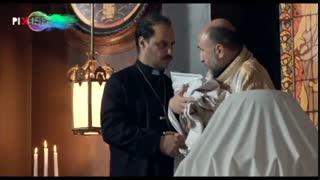 فیلم اکسیدان سکانس غسل تعمید توسط اصلان (جواد عزتی) در کلیسا