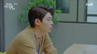 قسمت دوم سریال کره ای زندگی خصوصی او  Her Private Life با بازی پارک مین یونگ و کیم جه ووک
