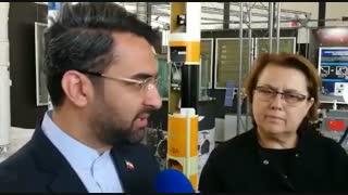 دیدار آذری جهرمی با خانم دی پیپو مدیرکل دفتر امور فضای ماورای جو ملل