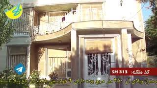 فروش باغ ویلا در شهریار کد313 املاک بمان