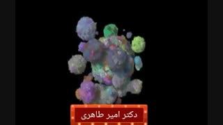 علائم سرطان کبد | دکتر امیر طاهری