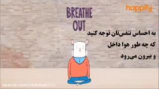 راه های مقابله با استرس | دکتر امیر طاهری
