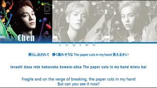 لیریک آهنگ بسیار زیبا Paper Cuts از چنبکشی CBX گروه EXO