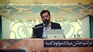 Raefipour-Game_Dovome_Enghelabe_Eslami-Mashhad-1398.01.01-[www.MahdiMouood.ir]