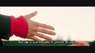 OST سریال آقای روانسنج(He Is Psychometric)  با زیرنویس فارسی چسبیده