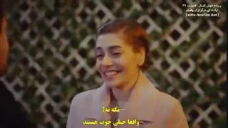 دانلود قسمت 37 سریال پرنده خوش اقبال erkenci kus با زیرنویس فارسی چسبیده