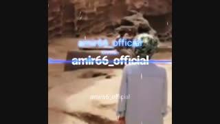 امیر66     amir66