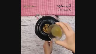 طرز تهیه حمص   hummus   محصولات کنجدی بیسفود