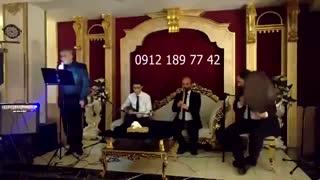 موزیک مجلس ختم 09121897742