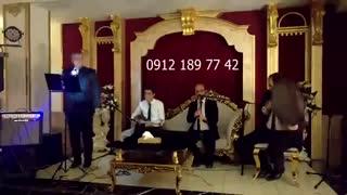 گروه موسیقی مراسم ختم 09121897742