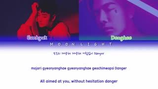 متن آهنگ Danger  از super junior