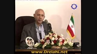 دکتر الهی قمشه ای - استعداد -  Dr Elahi Ghomshie - Estedad