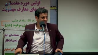 Raefipour-Jaryanat_Va_Feragh_Enherafi-Esfehan-1397.05.18-[www.MahdiMouood.ir]