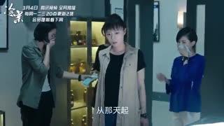 دانلود سریال چینی  پرونده های راکد- 2019 Cold Case