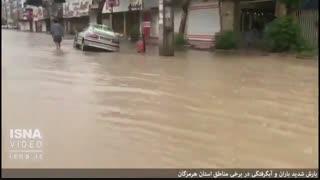بارش شدید باران و آبگرفتگی در برخی مناطق هرمزگان