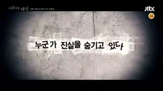 دانلود سریال کره ای جهان زیبا - 2019  Beautiful World