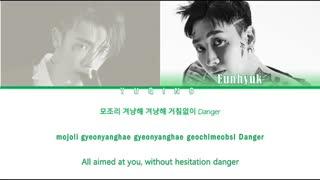 لیریک آهنگ جدید و زیبا Danger از دونگهه و اینهیوک D&E  گروه Super Junior