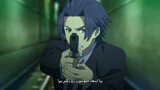 Shoumetsu Toshi  قسمت 2 فارسی