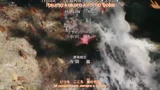 آهنگ زیبای Tsugetsukyou از kurai mai ( کورای مای ) اندینگ فیلم سینمایی 21 ام انیمه کاراگاه کونان