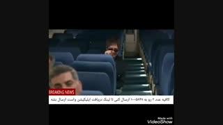 سکانس تماشایی سریال نون خ با حضور کمدین علی صادقی:)))))