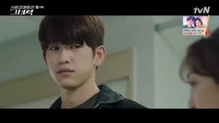"""قسمت یازدهم """"11"""" سریال کره ای پسر روان سنج He is Psychometric با زیرنویس فارسی و بازی جین یونگ got7"""