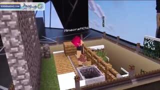بازی واقعیت مجازی Minecraft