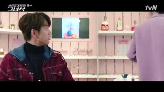 """قسمت نهم """"9"""" سریال کره ای پسر روان سنج He is Psychometric با زیرنویس فارسی و بازی جین یونگ got7"""